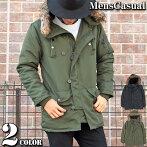 N3Bメンズジャケット中綿ミリタリーコートスーツ生地ファー脱着式2WAY無地フライトジャケットアウタージャンパーブルゾンキレイ目アメカジメンズカジュアル通販新作