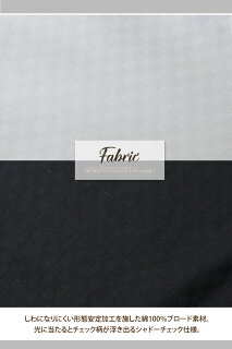 形態安定加工綿100%長袖シャツメンズシャドーチェックホリゾンタルカラースキッパーカラーブロード素材ビズカジドレスシャツカジュアルシャツトップス通販新作あす楽秋冬服MC