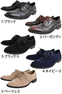 カジュアルシューズメンズ短靴レースアップローカットオックスフォードシューズメンズ靴ドレスシューズフェイクレザーフェイクスウェードプレーントゥビジネスシューズメンズカジュアル紳士靴通販新作