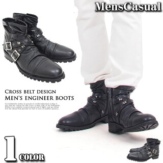 送料無料メンズエンジニアブーツドレープショートブーツサイドジップロングブーツトリプルループクロスベルトPUフェイクレザーお兄系メンズカジュアル通販カジュアルシューズメンズ靴靴新作(送料込み・送料込)