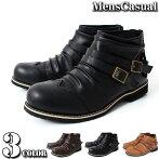 送料無料ブーツメンズ靴ブラックブラウン2連ベルトショートブーツドレープアンティーク加工