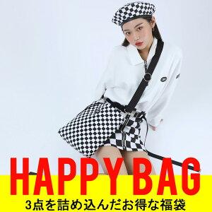 【送料無料】BASIC COTTON【ベーシックコットン】HAPPY BAG(福袋)全1色【あす楽対応】【韓国 韓国ブランド 韓国ファッション 福袋 ハッピーバッグ レディース】
