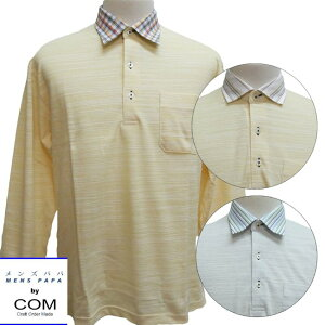 【メンズ 衿デザインクレリック ニット衿 ポロシャツ】日本製 綿70% 春夏 身頃かすり無地 長袖ニットシャツ<3色 M・L>
