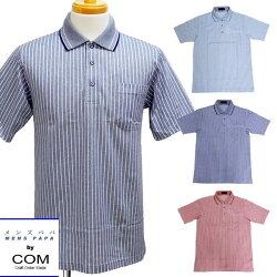 【メンズ半袖衿ラインポロシャツ】綿混バーズアイストライプ柄ポロシャツ<3色:M・L>comeagle