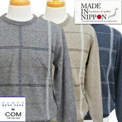 【日本製】メンズウール50%大格子柄前身ジャカート編みクルーネックセーター