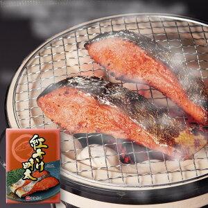 紅しゃけ明太(生タイプ) 3切(300g)辛子明太子かねふく福岡【400】メーカー直送