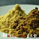 ちょっとお徳な麺用カレー粉(6人前)