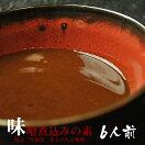 味噌煮込み用みそ-6