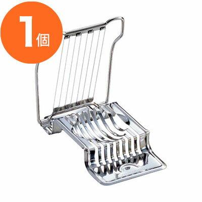 【玉子切り器】 玉子切器 ステンレス(8本線) 1個