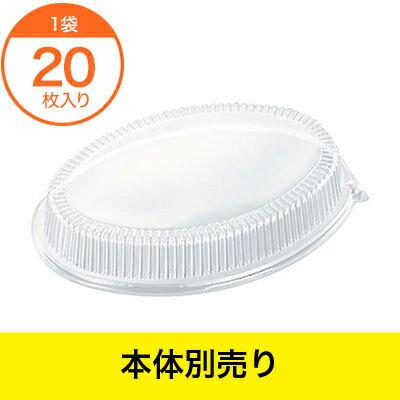使い捨て食器, 使い捨て皿・器  DX 390 20