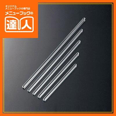 【アクリル丸マドラー】(ミニ) M-650 業務用 カクテル マドラー ドリンク マドラー ta
