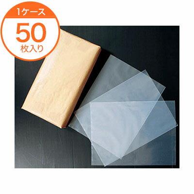 【規格袋】PE袋(01)950X1600