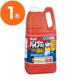 【パイプ洗浄剤】 パイプマンスムースジェル 2L 1本