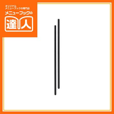 【アクリルマドラー(成型品)(丸)】(小) M-72 業務用 カクテル マドラー ドリンク マドラー ta