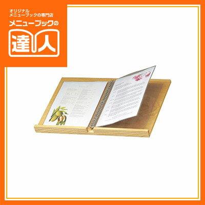 【メニューブック台】白木タイプ(A4・30穴) SS-820 /メニュースタンド/業務用/ウェイティングスタンド/記名台/sh:メニューブックの達人
