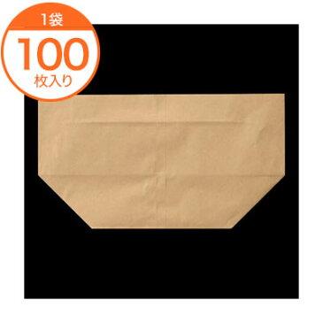 【亀甲袋】2002 亀甲袋 200匁 /クラフト袋/クラフトバッグ/100枚入り/お持ち帰り用袋/ショップバッグ/業務用/店舗用品/ベーカリー/使い捨て/l1