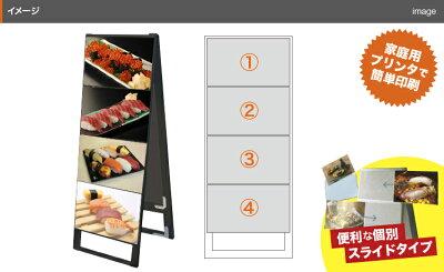 【A3・両面1列】カードケーススタンド看板ハイタイプブラックBCCSK-A3Y8Rメニューボード/看板店舗用/看板スタンド/A型看板/sh