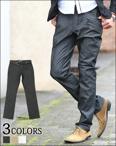 ヘリンボーン ストレッチ ボトムス ファッション スタイル