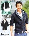 【送料無料】父の日 パーカー メンズ カジュアル 5分袖 ジップアップ メンズファッション
