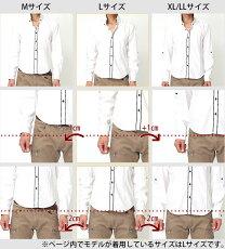 ◆2枚襟デザイン美シルエットシャツ◆シャツメンズyシャツカジュアルシャツカジュアルトップス長袖白シャツメンズファッション春服メンズスタイルmenz-style