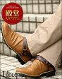 【送料無料】カジュアル メンズ シューズ ブーツ エンジニアブーツ メンズブーツ ドレープブーツグレンチェックチラ魅せベルトデザインドレープブーツファッション 靴