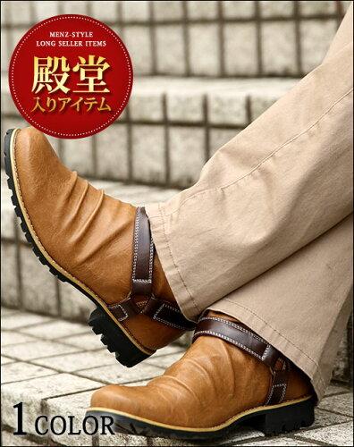 シューズ メンズ 靴 カジュアル ブーツ エンジニアブーツ メンズブーツ ドレープブーツ