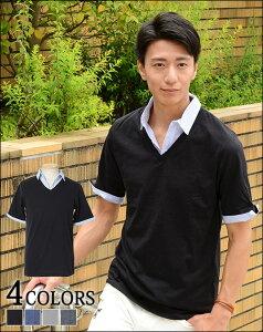 ポロシャツ 半袖 メンズ 白 ボタンダウン ボーダー ポケット MENZ-STYLE メンズスタイルポ...