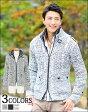 ジャケット メンズ ニット ケーブル編み スタンドカラー ボア ファー 春 春物 春服 メンズファッション メンズスタイル MENZ-STYLE