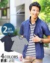 【送料無料】シャツ メンズ カジュアルシャツ 無地 リネンシャツ ボーダー カットソー 半袖 2点セット