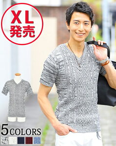 カットソー tシャツ メンズ シャツ 半袖 サマーニット vネック
