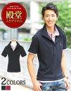 ポロシャツ メンズ ポロ シャツ カットソー 半袖 ストライプ レイヤード メンズファッション