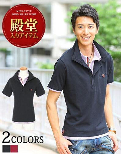 ポロシャツ メンズ カットソー 半袖 ストライプ レイヤード 夏 春 メンズファッション