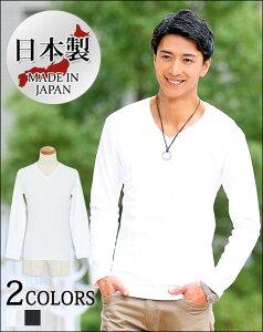 カットソー Tシャツ メンズ 長袖 Vネック 無地 日本製 インナー コットン メンズファッション