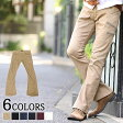 【送料無料】チノパン メンズ ブーツカット ベージュ チノ チノパンツ ストレッチ パンツ 夏 メンズファッション