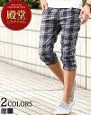楽天ボトムス メンズ クロップド カジュアル クロップドパンツ 7分丈 チェック ハーフパンツ メンズスタイル