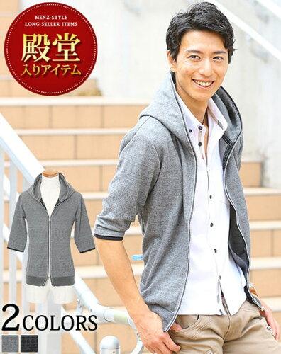 パーカー メンズ ジップアップ パーカ 春 夏 無地 薄手 大きいサイズ 5分袖 メンズファッション