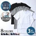 カットソー メンズ Tシャツ セット 3点 テレコ Vネック 半袖 春 夏 服 30代 40代 50代