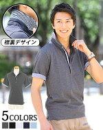 【襟立スタイルで男らしくキマる!!】前立てデザインホリゾンタルカラーポロシャツ