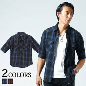 カジュアルシャツ メンズ チェックシャツ ウエスタンシャツ シャツ 5分袖 メンズファッション