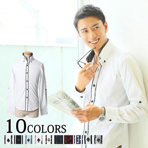 シャツ メンズ 長袖 ワイシャツ カジュアルシャツ 白シャツ シンプル スリム チェック きれいめ 2枚襟 美シルエット 春 秋 冬