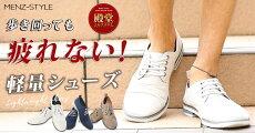 【送料無料】シューズ靴メンズスエードカジュアルローカット春夏メンズファッション