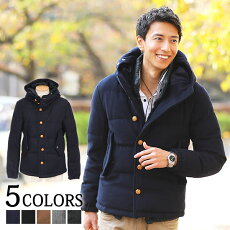 【着た瞬間に暖かさを感じさせる!】フード付きメルトンダウンジャケット