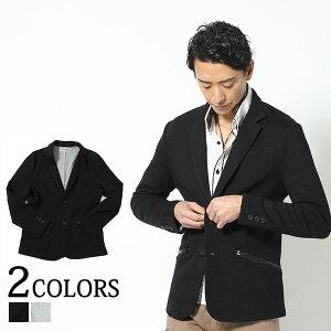 ジャケット メンズ アウター テーラードジャケット 長袖 春 秋冬 ジップ ボンディング加工 服 30代 40代 50代