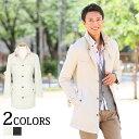 楽天【送料無料】トレンチコート メンズ コート アウター ロングコート メンズファッション