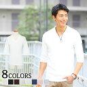 カットソー メンズ tシャツ 七分袖 7分袖 vネック テレコ ランダム編みテレコVネック7分袖カットソー テレコ素材 全8色 M/L/LL/3L