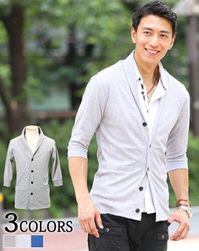 カーディガン メンズ カーデ ニット ライトアウター メンズ 7分袖 春 夏 メンズファッション