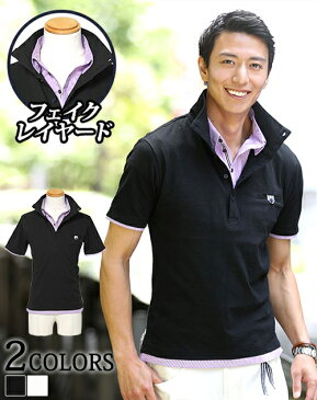 送料無料 ポロシャツ ストライプ 半袖 ブラック ホワイト M/L/LL