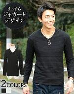 カットソーメンズtシャツ長袖vネックジャガードシンプルメンズファッション