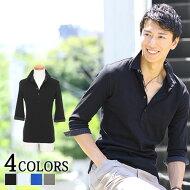 ポロシャツ半袖カジュアルシャツ七分袖シャツ7分袖メンズ裏地ドットデザイン7分袖ポロシャツ