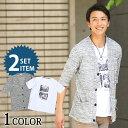 送料無料 リブ素材デザイン5分袖カーディガン×プリントデザインTシャツ2点セット